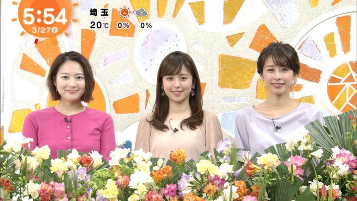2019年03月27日加藤綾子の画像13枚目