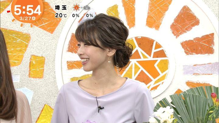 2019年03月27日加藤綾子の画像14枚目