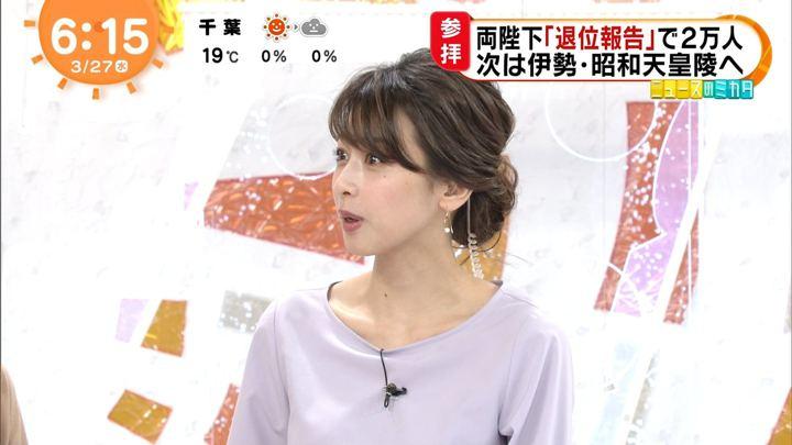2019年03月27日加藤綾子の画像16枚目
