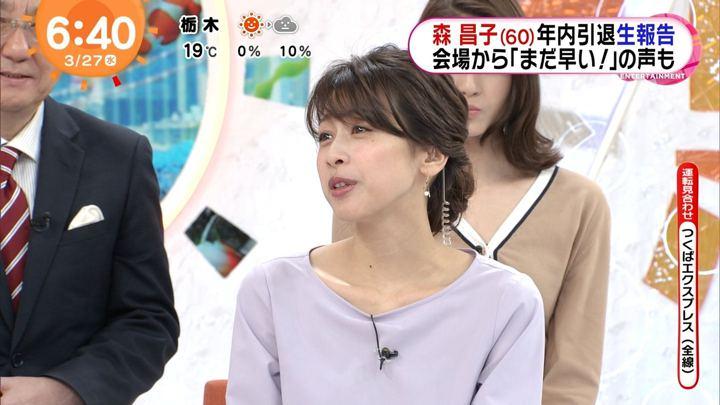 2019年03月27日加藤綾子の画像19枚目