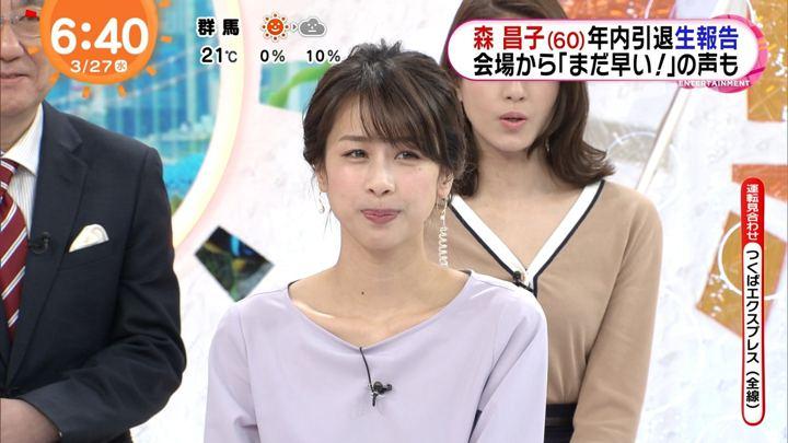 2019年03月27日加藤綾子の画像20枚目