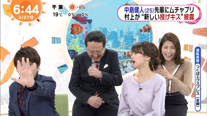 2019年03月27日加藤綾子の画像21枚目