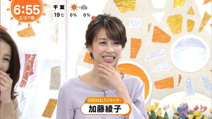 2019年03月27日加藤綾子の画像28枚目