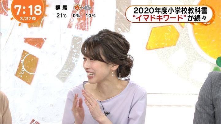 2019年03月27日加藤綾子の画像30枚目