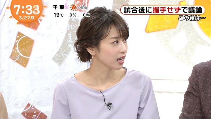 2019年03月27日加藤綾子の画像31枚目