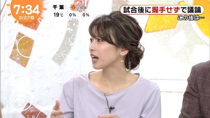 2019年03月27日加藤綾子の画像32枚目