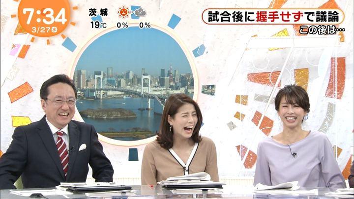 2019年03月27日加藤綾子の画像33枚目