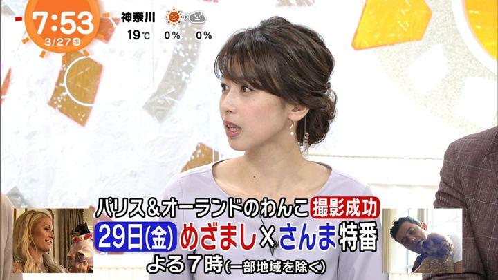 2019年03月27日加藤綾子の画像34枚目