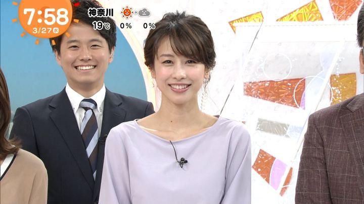 2019年03月27日加藤綾子の画像36枚目