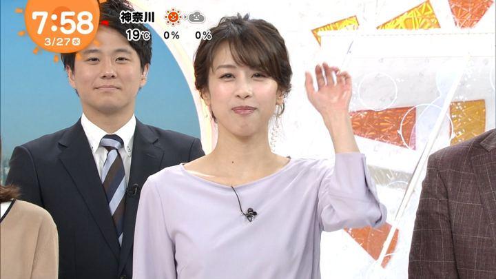 2019年03月27日加藤綾子の画像37枚目