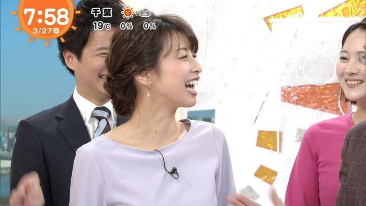 2019年03月27日加藤綾子の画像39枚目