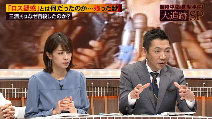 2019年03月31日加藤綾子の画像09枚目