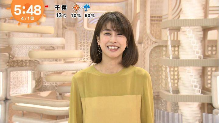 2019年04月01日加藤綾子の画像01枚目