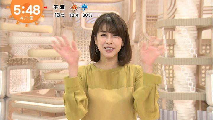 2019年04月01日加藤綾子の画像02枚目