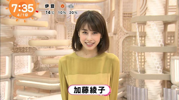2019年04月01日加藤綾子の画像17枚目