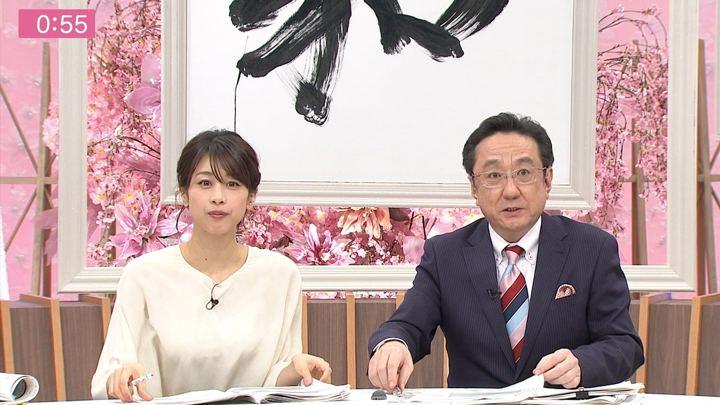 2019年04月01日加藤綾子の画像29枚目