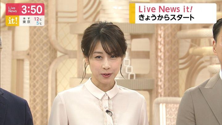2019年04月01日加藤綾子の画像32枚目