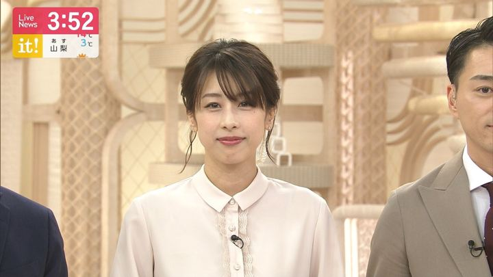 2019年04月01日加藤綾子の画像35枚目