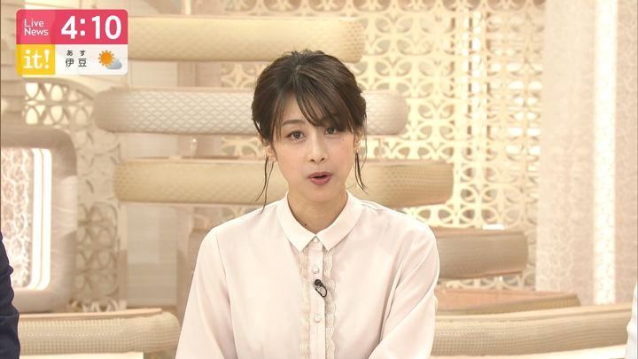 2019年04月01日加藤綾子の画像37枚目