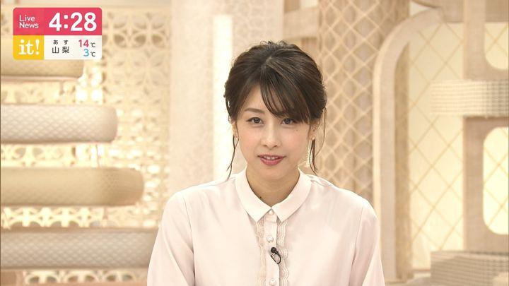 2019年04月01日加藤綾子の画像40枚目