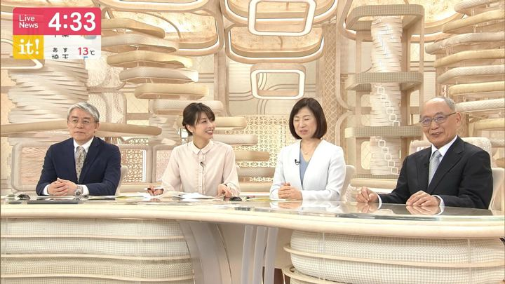 2019年04月01日加藤綾子の画像42枚目