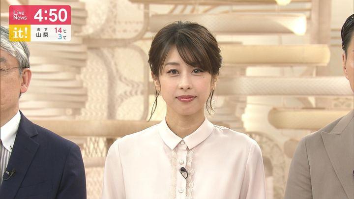 2019年04月01日加藤綾子の画像46枚目