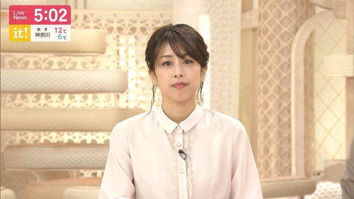 2019年04月01日加藤綾子の画像47枚目