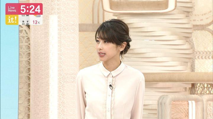 2019年04月01日加藤綾子の画像49枚目