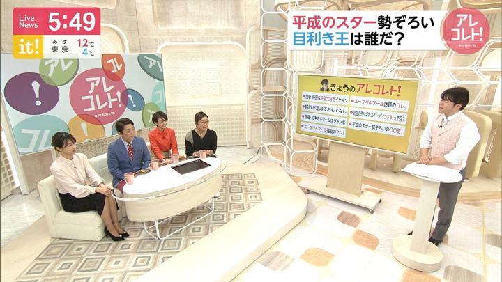 2019年04月01日加藤綾子の画像51枚目