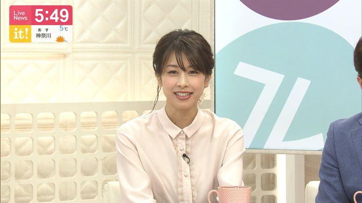 2019年04月01日加藤綾子の画像53枚目