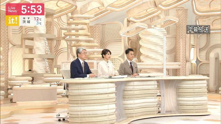 2019年04月01日加藤綾子の画像54枚目