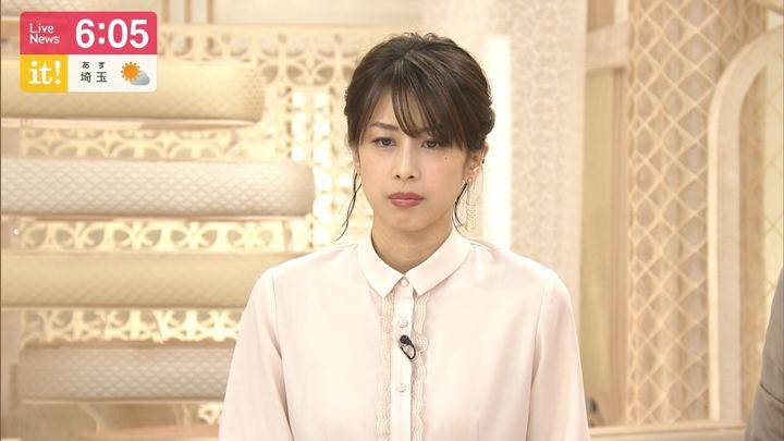 2019年04月01日加藤綾子の画像57枚目