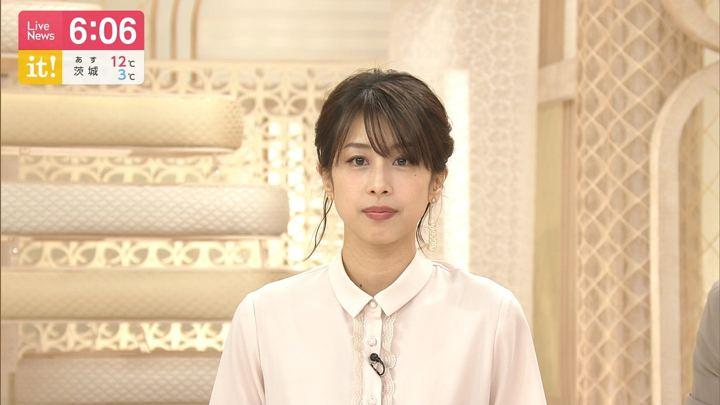 2019年04月01日加藤綾子の画像58枚目