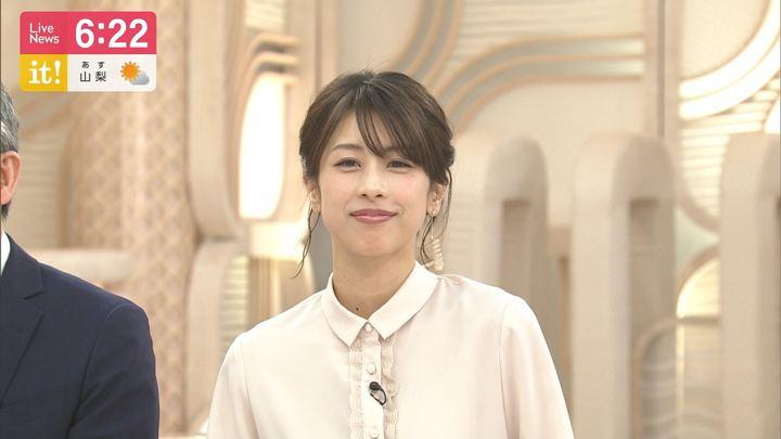 2019年04月01日加藤綾子の画像61枚目