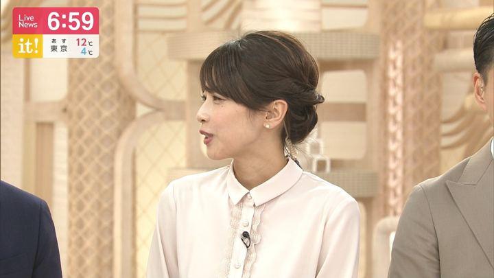 2019年04月01日加藤綾子の画像63枚目