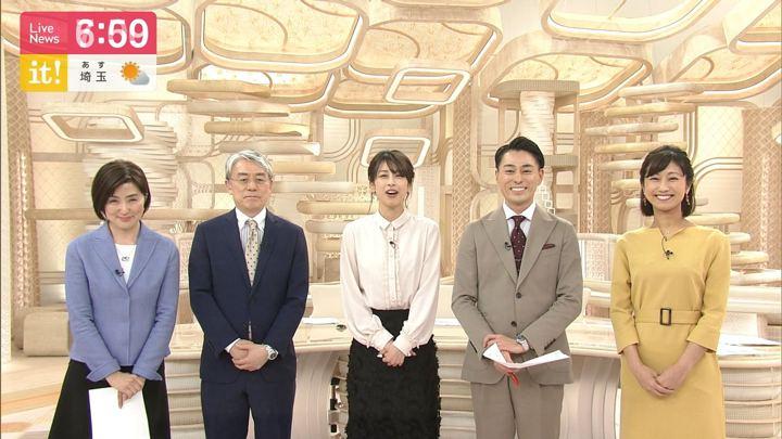 2019年04月01日加藤綾子の画像64枚目