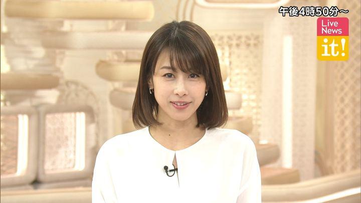 2019年04月02日加藤綾子の画像02枚目