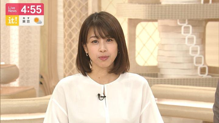 2019年04月02日加藤綾子の画像05枚目