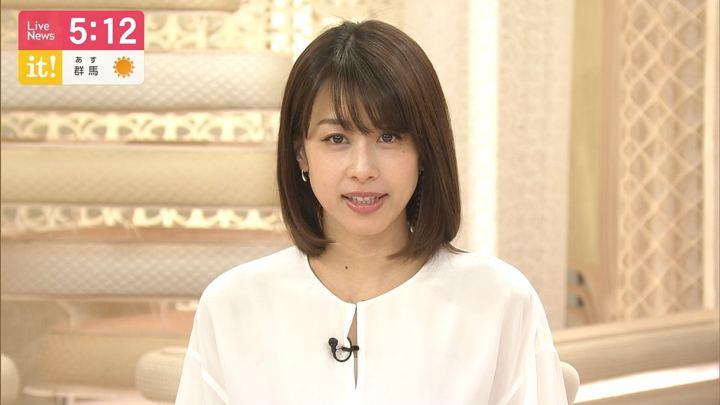 2019年04月02日加藤綾子の画像07枚目