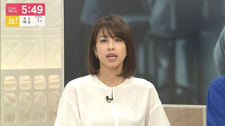 2019年04月02日加藤綾子の画像12枚目