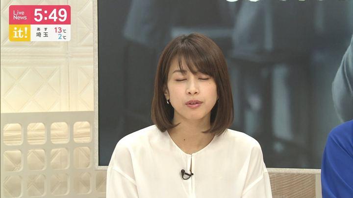 2019年04月02日加藤綾子の画像13枚目