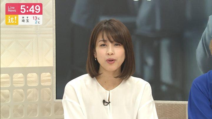2019年04月02日加藤綾子の画像14枚目