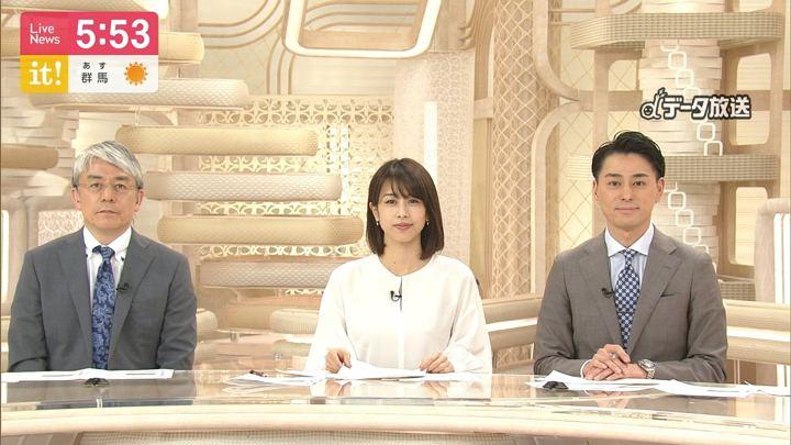 2019年04月02日加藤綾子の画像15枚目