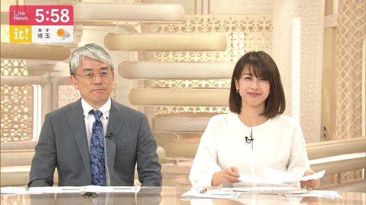 2019年04月02日加藤綾子の画像16枚目