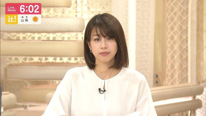 2019年04月02日加藤綾子の画像17枚目