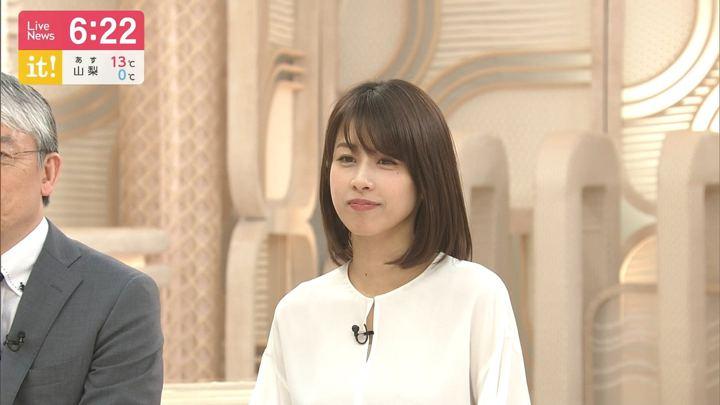 2019年04月02日加藤綾子の画像19枚目