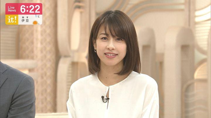 2019年04月02日加藤綾子の画像20枚目