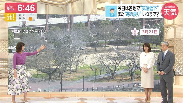 2019年04月02日加藤綾子の画像22枚目