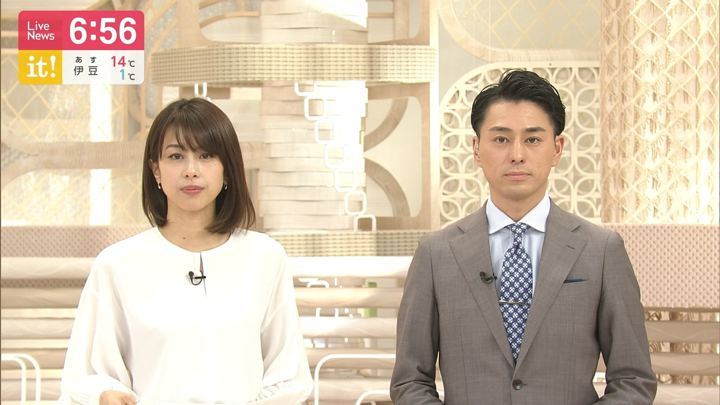 2019年04月02日加藤綾子の画像24枚目
