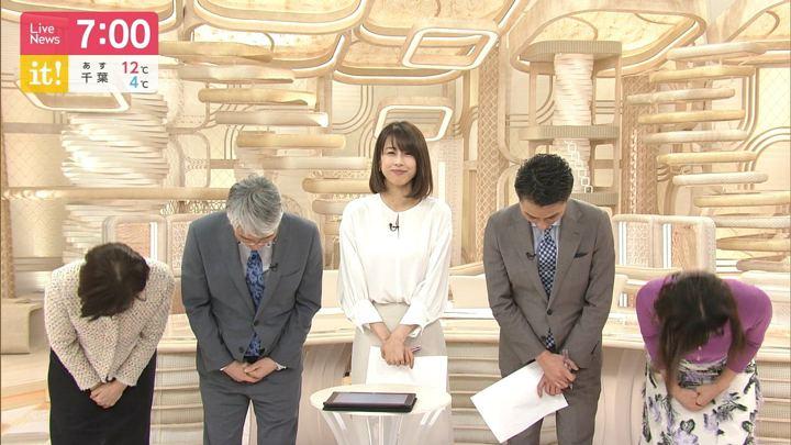 2019年04月02日加藤綾子の画像25枚目